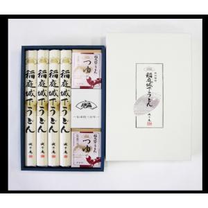 稲庭城下うどん詰め合わせ (日本三大うどん) 熟練した職人の手延べから生まれる極上かつ希少な逸品!  うどん160g×4袋 比内地鶏つゆ(33g×8袋) KM-30(H)|yuzawamarugoto