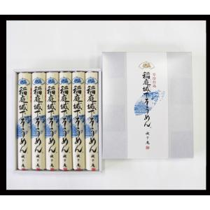 稲庭城下そうめん (日本三大うどん) 熟練した職人の手延べから生まれる極上かつ希少な逸品!  そうめん160g×6袋 KSP-30|yuzawamarugoto