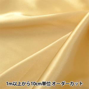 【チラシセール】 【数量5から】 生地 『コスチュームサテン 09 ゴールド(金色)』 【ユザワヤ限定商品】