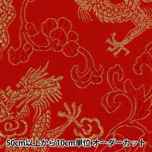 【数量5から】 生地 『コスチュームチャイナドレス花と龍の柄 CDC8700-R 31:赤×銀糸』