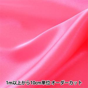 【チラシセール】 【数量5から】 生地 『コスチュームサテン 23 ローズ (ピンク)蛍光ピンク【ユザワヤ限定商品】