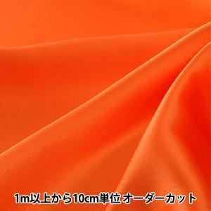 【数量5から】 生地 『コスチュームサテン 32 橙(オレンジ)』【ユザワヤ限定商品】