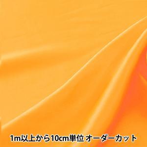 【ユザワヤ限定商品】【数量5から】『コスチュームサテン 45 サンフラワー(黄色)』 サテン 生地 ...