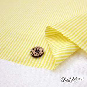 【数量5から】先染ストライプ CO-STS-YE(黄色) [生地/布/ストライプ/縞/コットン/男の...