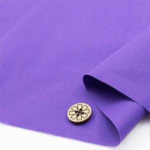 【数量5から】 生地 『T/Cブロード無地 YTC45205-52 紫 生地 布 TCブロード 洋裁 定番 コットンシャツ ブラウス コスプ
