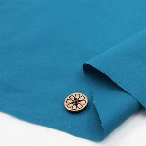 【数量5から】 生地 『T/Cブロード無地 YTC45205-34 青緑 生地 布 TCブロード 洋裁 定番 コットンシャツ ブラウス コス