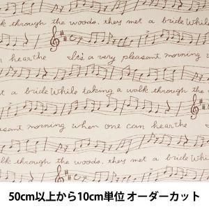【数量5から】 生地 『シーチング 音符柄』 MUSIC-B