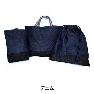 既製品 『入園入学3点セット完成品(レッスンバッグ・シューズケース・巾着) デニム』 3SET-DE