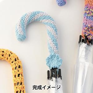 編み図や道具は付属しませんのでご注意ください。 またご注文前に作りたい作品の番号と商品名に間違いがな...