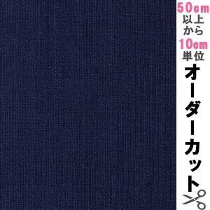 【雑誌掲載】■麻シーチング無地 ネイビー/AD5187-266[ミセスのスタイルブック2016年盛夏号]|yuzawaya