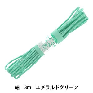 巾着袋のひもなどに好適。色落ちもしません。 約3mm×3m 材質:アクリル100% 日本製
