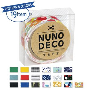 河口NUNODECOテープ1.5×1.2m 15-227(まっくろ) [お名前テープ お名前シール ...