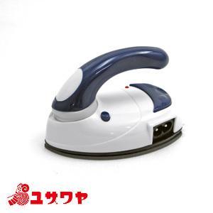 ○ミニアイロン 青/DMA-04BL[小型/手芸/旅行/便利用品/レクリエ] yuzawaya
