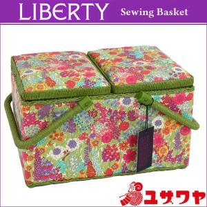 ○LIBERTYリバティプリント ソーイングバスケット(Ciara×グリーン)/SO-3635047-AE [ソーイングボックス/裁縫箱] yuzawaya