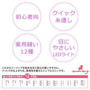 ブラザー コンピューターミシン アニュドール ブランIIS/CPS4135[初心者向け 本体 入園|yuzawaya|02