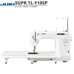 【ポイント10倍M】◎JUKI 職業用本縫いミシン TL-Y10SP型 シュプール Y10SP[本体 入園 入学 新学年 新入生] yuzawaya