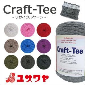 Craft−Tee(クラフト・ティー)   55-203(D.Grey) [Tシャツヤーン リサイク...