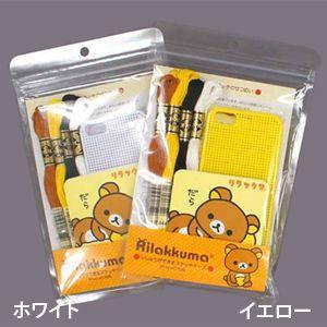 ★DMC 刺しゅうができるステッチケース リラックマ(イエロー)/GK12551B [iPhone5/スマホケース]|yuzawaya
