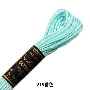 表現力豊かな発色が魅力の【オリムパスししゅう糸】。 最高品質のエジプト綿と独自の加工方法による、美し...