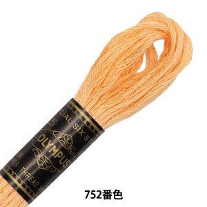 オリムパス 25番刺しゅう糸 752 [刺繍糸/ししゅう糸]