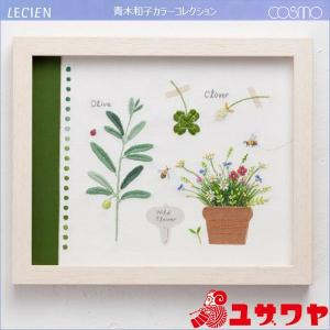 青木和子 カラーコレクション  6種のカラーをテーマにした草花や野菜、生き物をモチーフに、 アップリ...