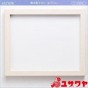 【 No.960フレーム 青木和子コレクション 専用額】  青木和子カラーコレクションNo.961〜...