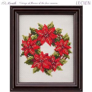 ルシアン 刺しゅうキット 四季折々の花だより  12月(ポインセチア) [LECIEN 刺繍キット ...