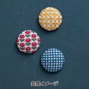 ルシアン 刺しゅうキット 地ざし3つの包みボタン 2301(ガーデン) [LECIEN 刺繍キット ...
