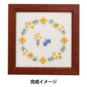 ルシアン 地刺し刺しゅうキット 小さなフレーム  2318(黄色い花のリース) [刺しゅうキット し...