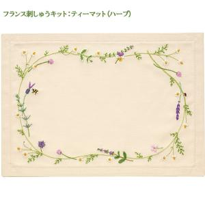 フランス刺繍、初級から中級者の方におすすめ、図案は布にプリント済なので安心です 庭に咲く愛らしい花々...