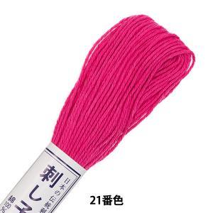糸本来の風合いを大切にした刺し子、花ふきんに適した糸。 糸の取り分けはせず、そのまま使用します。  ...