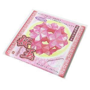 ○トーヨー 手作りユニット 桜玉/103103[おりがみ/折り紙/千代紙/キット] yuzawaya