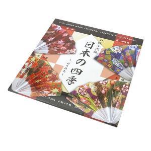 トーヨー 和紙千代紙 日本の四季 [折り紙/おりがみ/15cm]