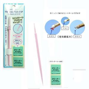 ○吸着式ピンセット マジカルピック 212P[ビーズキット]