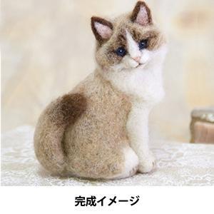 スーパーリアル羊毛フェルト作家・きりのみりい先生のキットです。 情感あふれる表情のリアルな動物作品で...