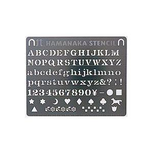 お名前ステンシル アルファベット・数字/S-58 [ステンシルシート/アルファベット]