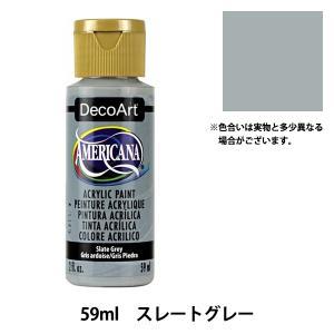 デコアート アメリカーナ/DA68 [トールペイント/絵具]