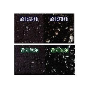 【粘土セール】 粘土 黒土 黒御影土(くろみかげつち)・荒目 5kg/S-18-5[クレイクラフト/粘土/ねんど/陶芸]|yuzawaya