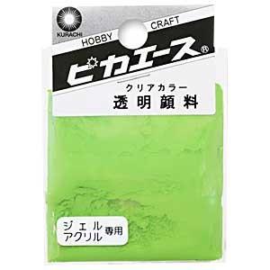 【レジンセール】 染料 『ピカエース 透明顔料 リーフグリーン』 ウーゴ レジンクラフト 透明着色剤 レジン 染色|yuzawaya
