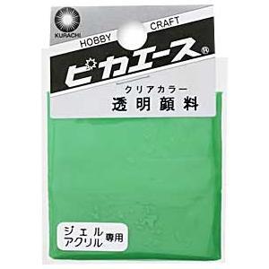 【レジンセール】 染料 『ピカエース 透明顔料 ファレストグリーン』 ウーゴ レジンクラフト 透明着色剤 レジン 染色|yuzawaya