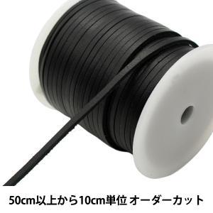 【数量5から】 レザークラフト 『本革レース3mm幅 黒 ST-3BK牛革紐』 革ひも レザーひも