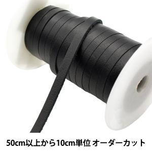 【チラシセール】 【数量5から】 レザークラフト 『本革レース6mm幅 黒 ST-6BK牛革紐』 革ひも レザーひも