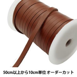 【チラシセール】 【数量5から】 レザークラフト 『本革レース6mm幅 茶 ST-6BR牛革紐』 革ひも レザーひも