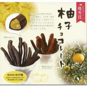 ■チョコレートへのこだわり   ベルギー産の高級チョコレート「クーベルチュール」のノワール(ブラック...