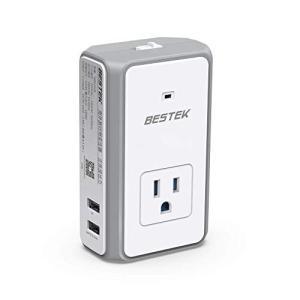 【1台5役】変圧器・変換プラグ・電源タップ・USB充電器・アダプター 5in1セットの製品です。各種...