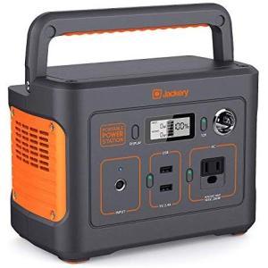 Jackery ポータブル電源 240 大容量66000mAh/240Wh 家庭アウトドア両用蓄電池...
