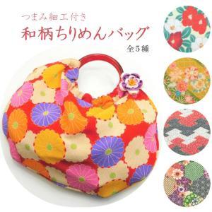 【特徴】 上質なちりめんの総和柄生地を使用した      和装バッグです。       目を引く和柄...