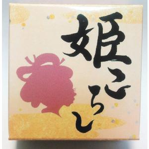 姫ころし ひめころし ボディクリーム グリセリンの商品画像|ナビ