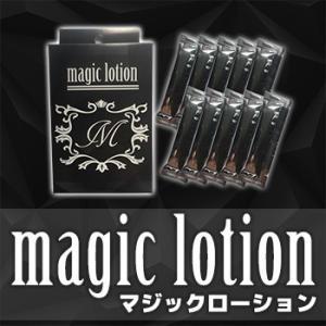 magic lotion マジックローション 2個セット  温感媚薬ホットローション