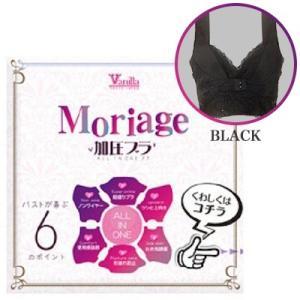 商品名 moriage加圧ブラ モリアージュ 原材料名 本体生地・ベルト部表生地 ナイロン70% ポ...